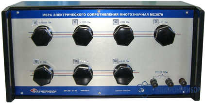 Мера электрического сопротивления постоянного тока многозначная МС3070 кл. 0,001