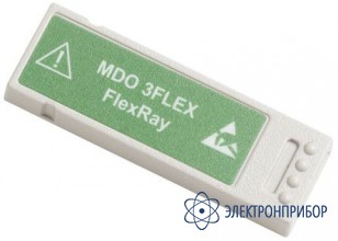 Модуль анализа flexray MDO3FLEX