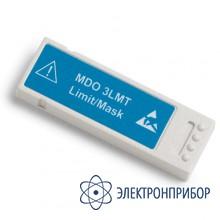 Модуль контроля предельных значений и тестирования по маске MDO3LMT