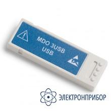 Модуль анализа usb MDO3USB