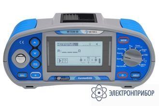 Многофункциональный измеритель параметров электроустановок MI 3100 SE