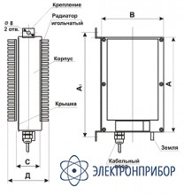Резистор догрузочный мр3021-н схема подключения5
