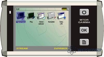 Импульсный рефлектометр гамма на компактной платформе stream MTDR GAMMA STREAM