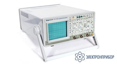 Осциллограф универсальный аналоговый двухканальный С1-170