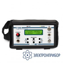 Поисковый комплект ГЗЧ-2500 с приемником П-900