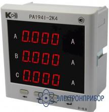 Амперметр 3-канальный (общепромышленное исполнение) PA194I-2K4