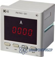 Амперметр 1-канальный (общепромышленное исполнение) PA194I-3X1