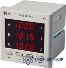 Амперметр 3-канальный (общепромышленное исполнение) PA194I-3X4