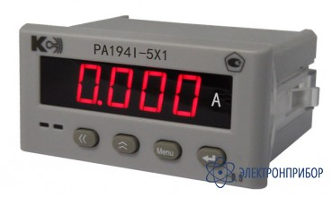 Амперметр 1-канальный (общепромышленное исполнение) PA194I-5X1