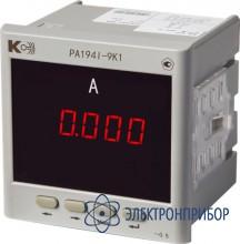 Амперметр 1-канальный (общепромышленное исполнение) PA194I-9K1