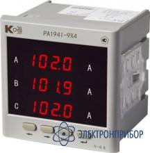 Амперметр 3-канальный (общепромышленное исполнение) PA194I-9X4