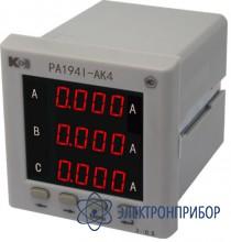 Амперметр 3-канальный (общепромышленное исполнение) PA194I-AK4