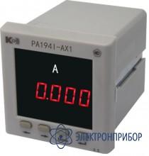 Амперметр 1-канальный (общепромышленное исполнение) PA194I-AX1
