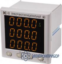 Многофункциональный цифровой электроизмерительный прибор (одностраничная модификация,  повышенной точности) PD194PQ-2S4T-A1