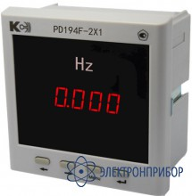 Частотомер (базовая модификация) PD194F-2X1