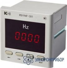 Частотомер (базовая модификация) PD194F-3X1
