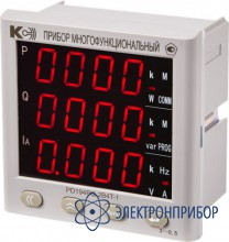 Многофункциональный цифровой электроизмерительный прибор (одностраничная модификация) PD194PQ-2B4T-1