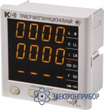 Многофункциональный цифровой электроизмерительный прибор  (дополнительно 10 дискретных входов) PD194PQ-2S4T 10DI