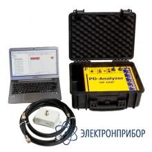 Прибор для регистрации и анализа частичных разрядов в изоляции трансформаторов, круэ, высоковольтных кабелей и муфт PD-Analyzer HF/UHF с ноутбуком