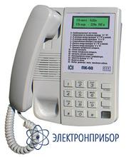 Прибор кросса ПК-60