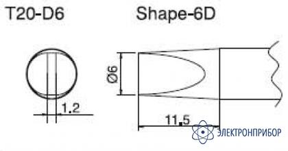 Паяльная сменная композитная головка для станций fx-838 T20-D6