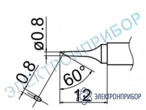 Паяльная сменная композитная головка для станций fx-950/ fx-951/fx-952/fm-203 T12-C08
