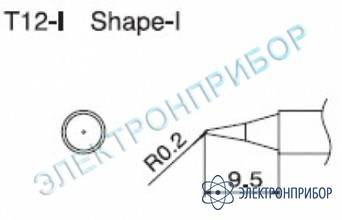 Паяльная сменная композитная головка для станций fx-950/ fx-951/fx-952/fm-203 T12-I
