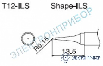Паяльная сменная композитная головка для станций fx-950/ fx-951/fx-952/fm-203 T12-ILS