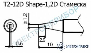 Паяльные сменные композитные головки для станции 942 T2-12D