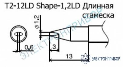 Паяльные сменные композитные головки для станции 942 T2-12LD