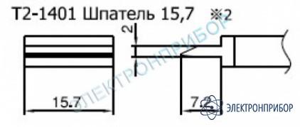 Паяльные сменные композитные головки для станции 942 T2-1401