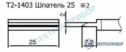Паяльные сменные композитные головки для станции 942 T2-1403