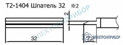 Паяльные сменные композитные головки для станции 942 T2-1404
