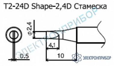 Паяльные сменные композитные головки для станции 942 T2-24D