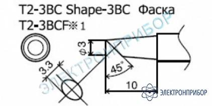 Паяльные сменные композитные головки для станции 942 T2-3BC