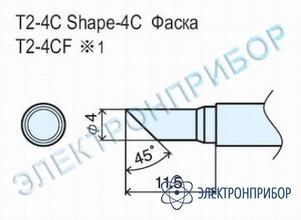 Паяльные сменные композитные головки для станции 942 T2-4C