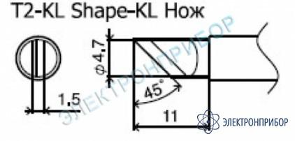 Паяльные сменные композитные головки для станции 942 T2-KL