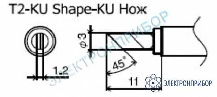Паяльные сменные композитные головки для станции 942 T2-KU