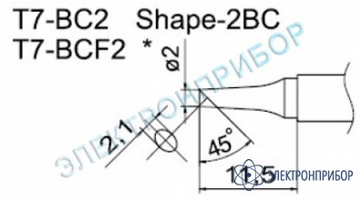 Паяльные сменные композитные головки для станции fм-202 T7-BC2