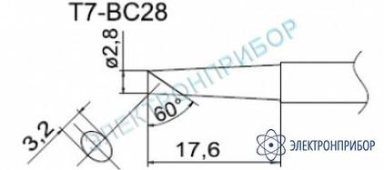 Паяльные сменные композитные головки для станции fм-202 T7-BC28