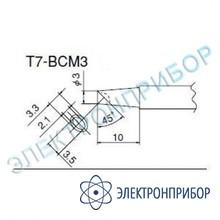 Паяльные сменные композитные головки для станции fм-202 T7-BCM3