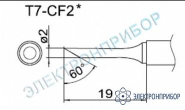 Паяльные сменные композитные головки для станции fм-202 T7-CF2