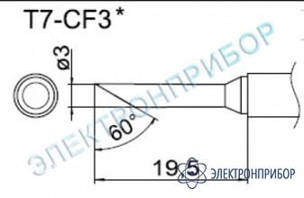 Паяльные сменные композитные головки для станции fм-202 T7-CF3
