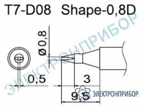 Паяльные сменные композитные головки для станции fм-202 T7-D08