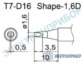 Паяльные сменные композитные головки для станции fм-202 T7-D16