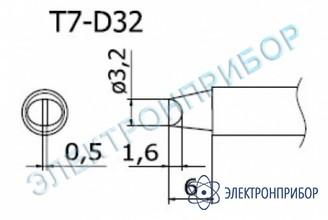 Паяльные сменные композитные головки для станции fм-202 T7-D32