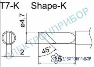 Паяльные сменные композитные головки для станции fм-202 T7-K