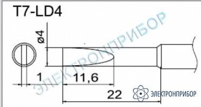 Паяльные сменные композитные головки для станции fм-202 T7-LD4