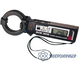 Токоизмерительные клещи DCM300E