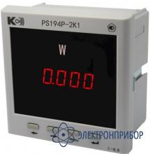Ваттметр (1 порт rs-485, 1 аналоговый выход) PS194P-2K1